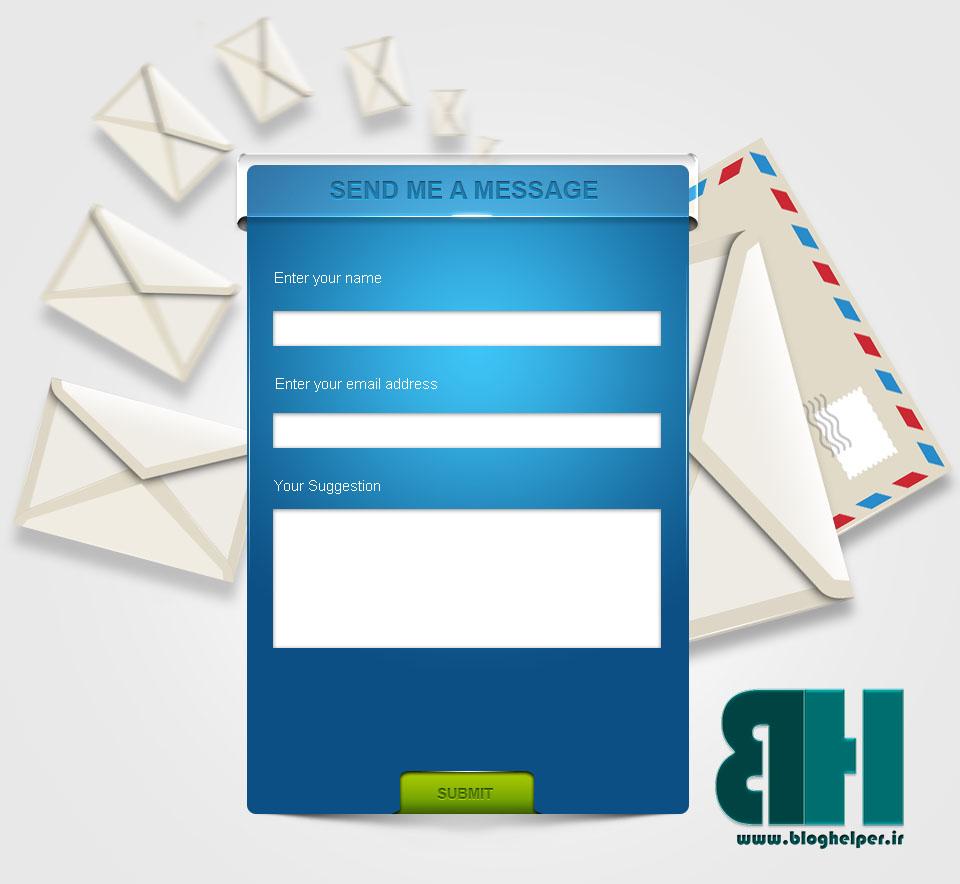 طرح لایه باز فرم ارسال پیام
