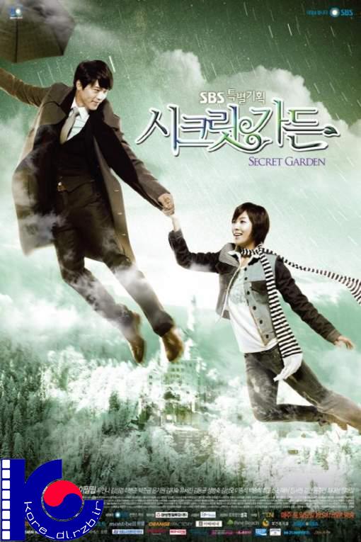 دانلود سریال کره ای عاشقان گل مانند Rosy Lovers با زیرنویس