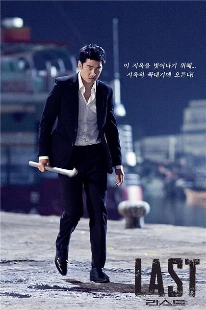 دانلود سریال کره ای پایان