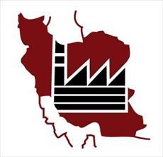 لیست شرکتهای شهرک صنعتی کاسپین (استان قزوین)