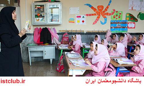 وضعیت تعطیلی پنجشنبه مدارس، در انتظار پاسخ وزیر