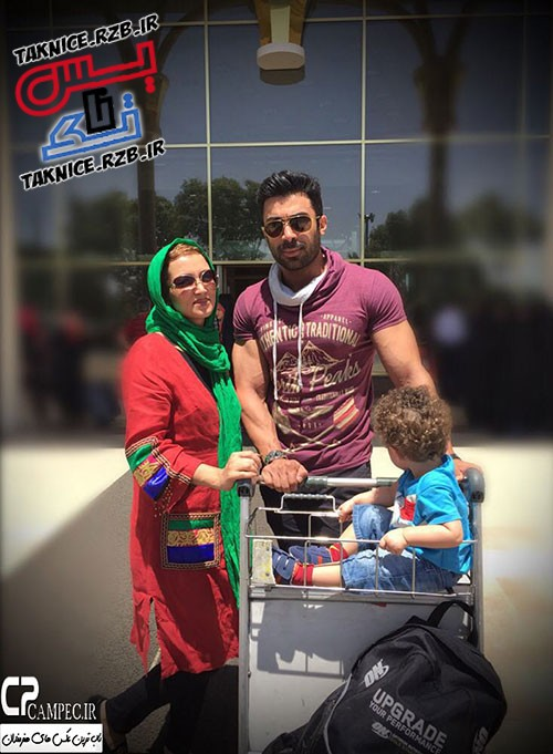عکس جدید روناک یونسی درکنار همسر و پسرش