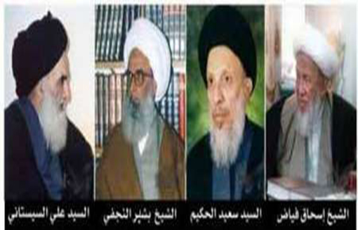 ابراز رضایت مراجع عظام در نجف اشرف از توافق هستەای ایران و 1+5