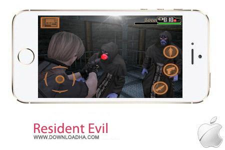 بازی رزیدنت اویل Resident Evil 4 v1.04.10 مخصوص آیفون و آیپد
