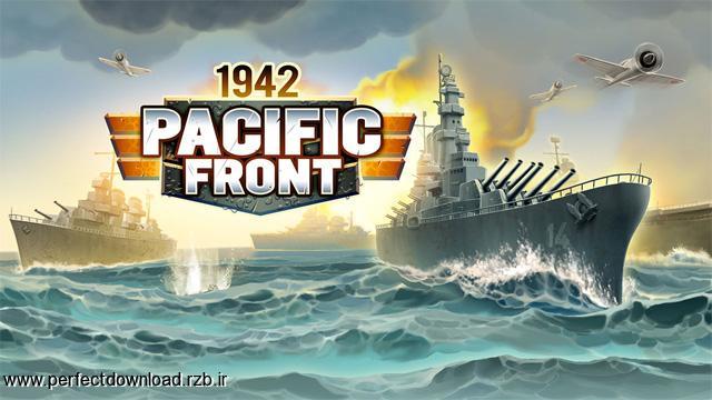 دانلود بازی جبهه ی اقیانوس آرام ۱۹۴۲ Pacific Front اندروید