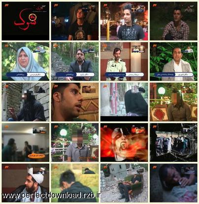 مستند شوک – رابطه گروه های شیطان پرستی و رپ و ابتذال در جامعه / لینک مستقیم دانلود