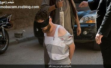 گردنزدن جوان سوری در ملا عام (+15) / تصاویر