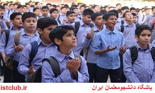 ابلاغ نامه وزیر به استانداران کشور برای جذب کودکان بازمانده از تحصیل