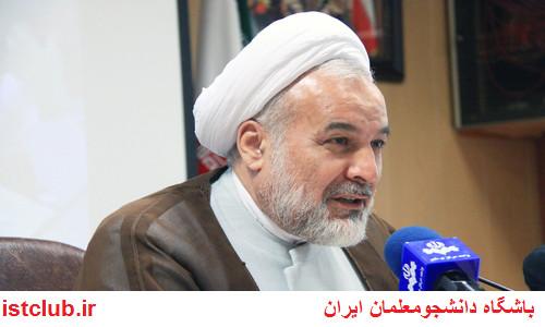 اعلام توضیحات در خصوص ۳ معلم زندانی