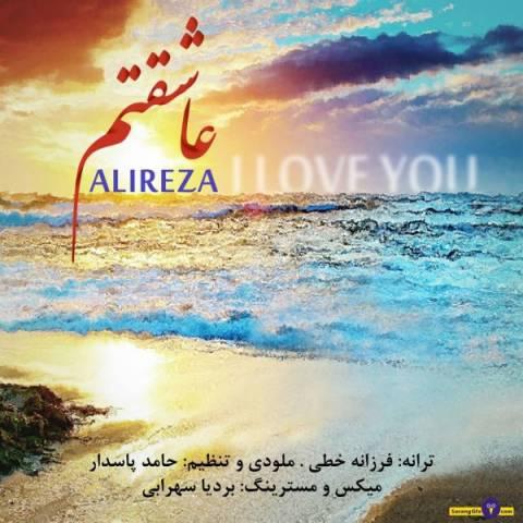 دانلود آهنگ جدید علیرضا سعیدیان به نام عاشقتم