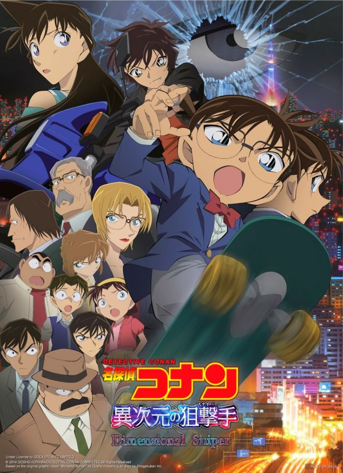 دانلود فیلم  انیمه Detective Conan The Sniper from Another Dimension