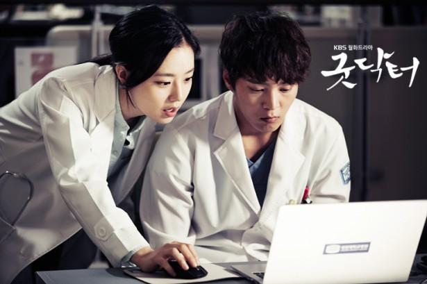 دانلود سریال کره ای دکتر خوب