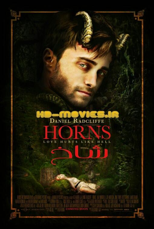ﺩﺍﻧﻠﻮﺩ ﻓﯿﻠﻢ Horns 2013 ﺑﺎ ﮐﯿﻔﯿﺖ BRrip 1080p