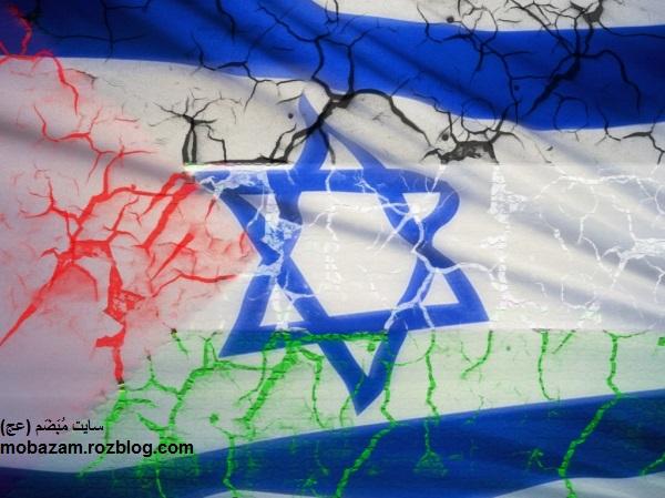 1 سوال بزرگ و بدون پاسخ : چرا تبلیغ بهائیت در اسرائیل ممنوع است ؟