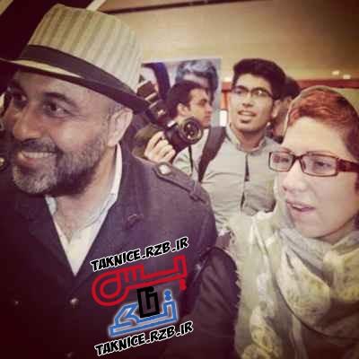 تک عکس جدید رضا عطاران و همسرش فریده فرامرزی