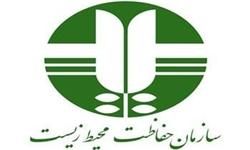 سرپرست جدید محیط زیست استان زنجان معرفی شد
