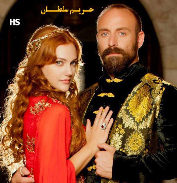 http://rozup.ir/view/512106/Harim-Sultan3-2.jpg