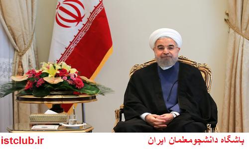 دکتر روحانی؛ شرایط کنونی جهان، تحول نظام آموزش و پرورش را می طلبد