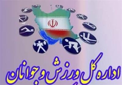 مسابقات بومی و محلی در شهرستان زنجان برگزار میشود