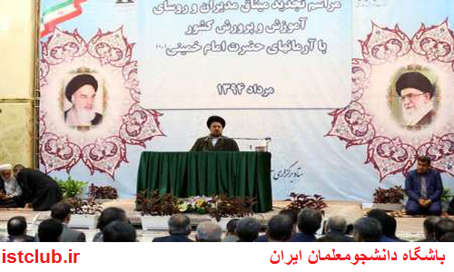 سید حسن خمینی : دولت به معشیت معلمان کمک کند