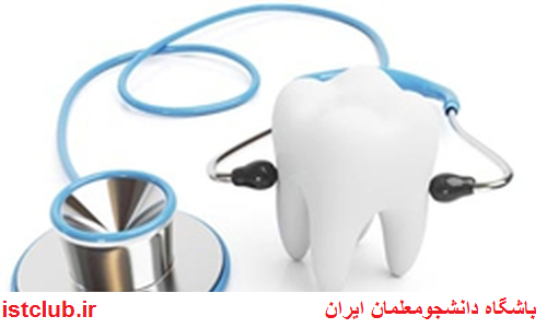 عدم پوشش طرح ملی دندانپزشکی از سوی بیمهها/توزیع دهانشویه در تمام دبستانهای کشور