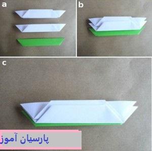 آموزش ساخت کاردستی اوریگامی
