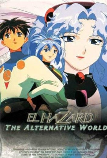 دانلود انیمه El Hazard: The Alternative World