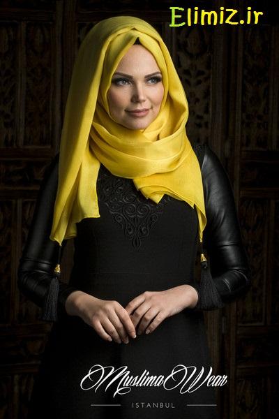 روسری زرد خوشگل