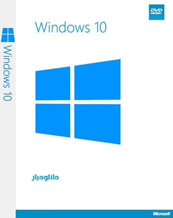 ویندوز ۱۰ آپدیت پاییزه Windows 10 RS3 v1709 build 16299.125 DEC 2017+دانلود