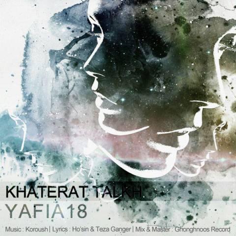 دانلود آهنگ جدید یافیا18 به نام خاطرات تلخ