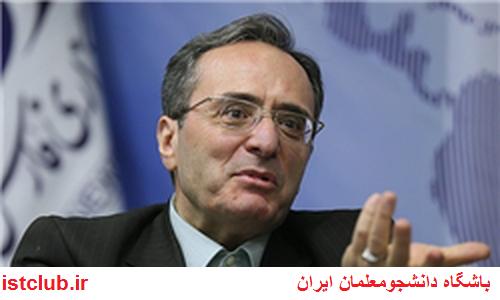 مهرمحمدی: دانشگاه فرهنگیان نیازمند امکانات زیر ساختی است