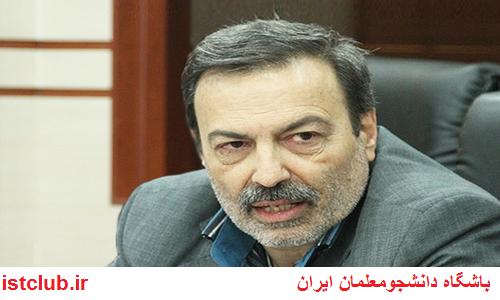 زرافشان؛ مجوزی برای استخدام در تهران داده نشده است