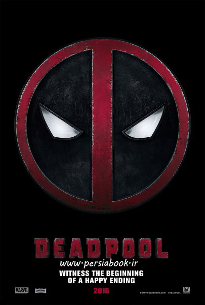 فیلم ابرقهرمانی Deadpool