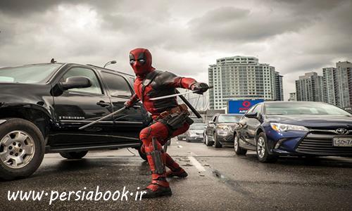 اولین تریلر رسمی Deadpool منتشر شد