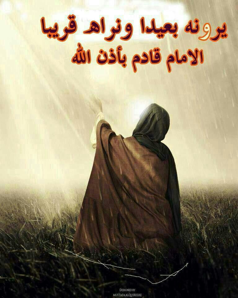 سرلوحه برنامههای امام مهدی علیهالسلام چیست؟ + پینوشت
