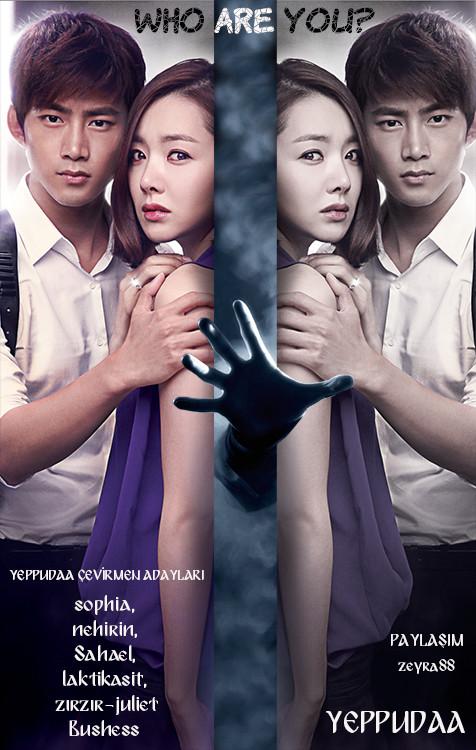 دانلود سریال کره ای تو کی هستی