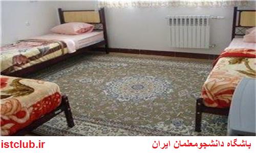 آخرین آمار اسکان تابستانی فرهنگیان اعلام شد