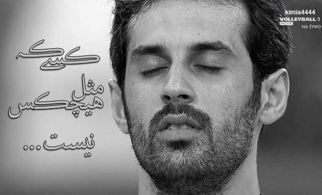 سعید معروف ، saeed maroof