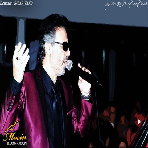زندگینامه اسطوره موسیقی ایران استاد معین