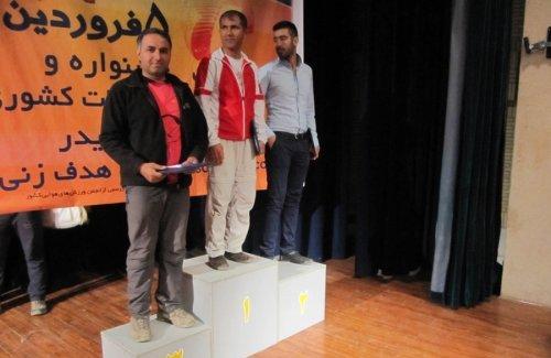 اختتامیه دومین مسابقات کشوری پاراگلایدر با حضور فرهاد قائمی در رامیان برگزار شد