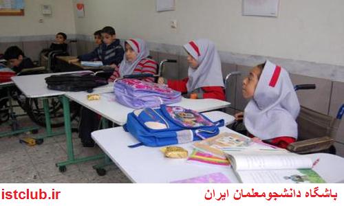 درخواست مجوز استخدام در آموزش و پرورش استثنائی/۸۰۰ معلم نیاز است