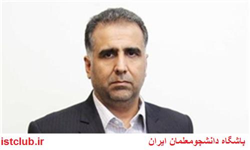 تغییر شرکت بیمه تکمیلی آتیه سازان حافظ در دستور کار وزارت آموزش و پرورش نیست