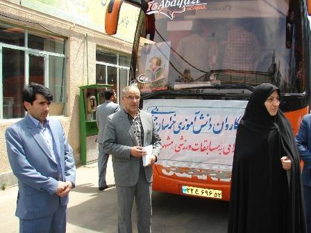 اعزام 80 دانش آموز ورزشکار استان به مسابقات ورزشی کشور در مشهد