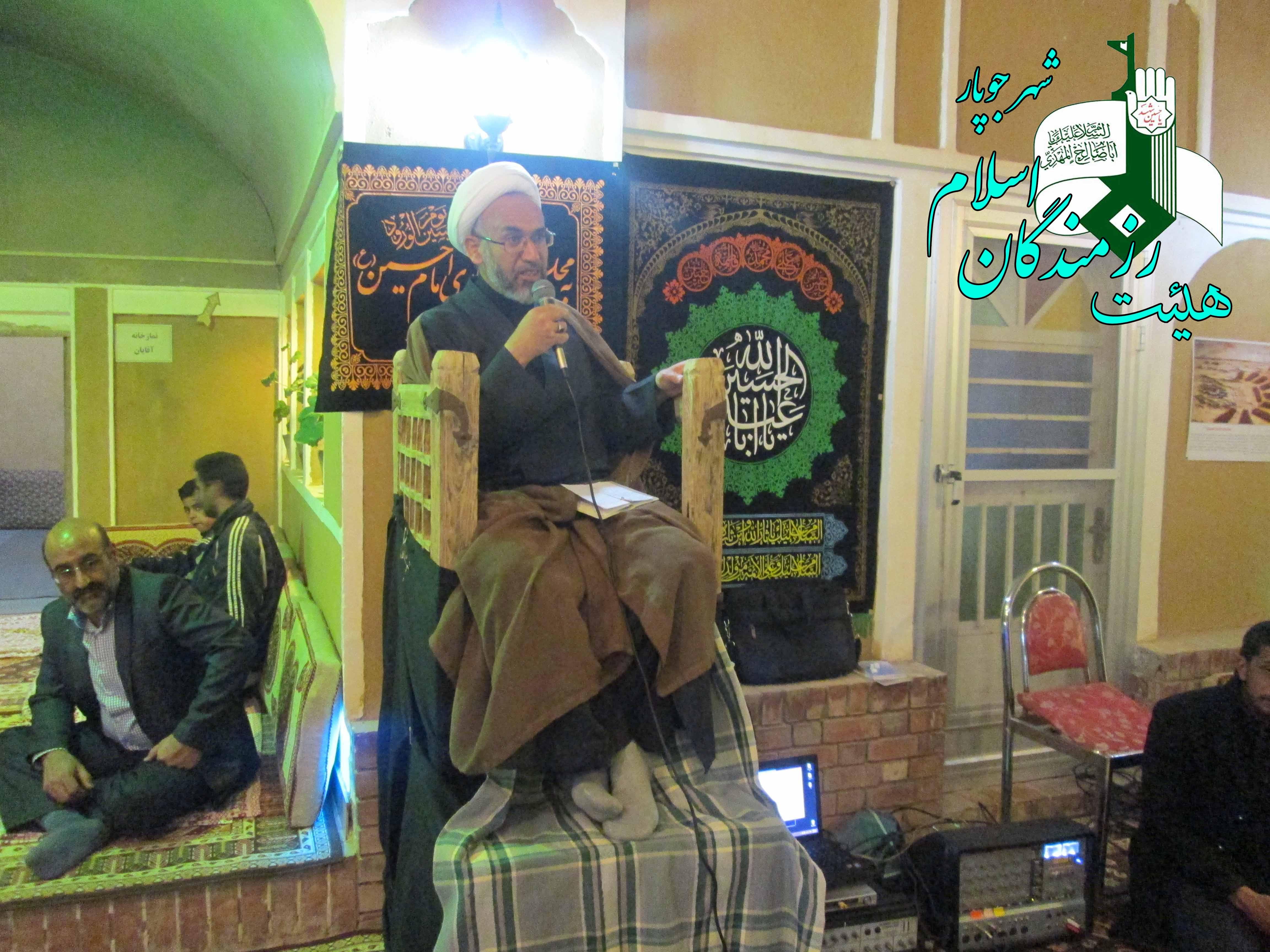 مراسم هفتگی هیئت رزمندگان اسلام شهر جوپار