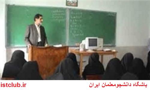 آغاز جشنواره تابستانی با 15درس آموزش مجازی ویژه دانشگاهیان