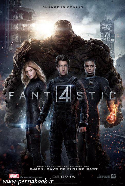 نقد و بررسی فیلم چهار شگفت انگیز ( Fantastic Four )