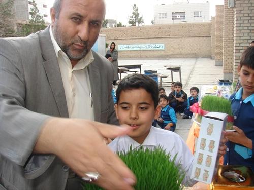 جشن سبزه در دبستان شهید آیت (دوره اول)