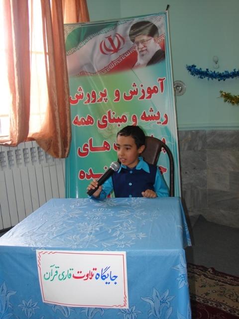 جشن شکرگزاری ارتقای قرآن دانش آموزان پایه سوم دبستان شهید آیت (دوره اول)