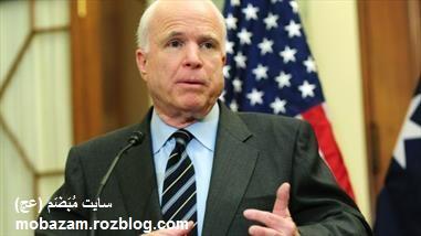مک کین: سنا حتما «توافق هستهای» اوباما با ایران را رد میکند