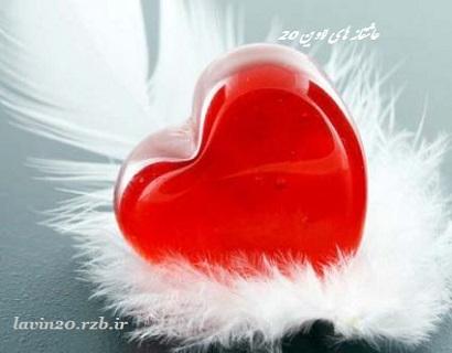 عشق بورز